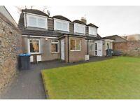 2 bedroom flat in Great Northern Road, Woodside, Aberdeen, AB24 2EH