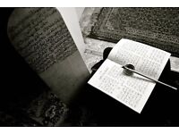 Quran Therapy For Alcoholics & Drug Users
