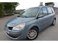 RENAULT SCENIC PRIVILEGE 1.6 VVT 5 DOOR MPV*LOW MILEAGE*ONE OWNER*HISTORY*