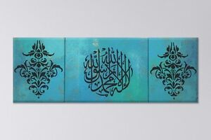 Islamic Art, Hand painting and Islamic Calligraphy.