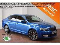 2014 Skoda Octavia 1.6TDI CR (105ps) SE-FREE ROAD TAX-PARKING SENSORS-BLUETOOTH-