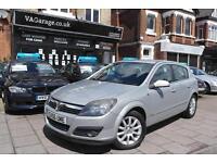 Vauxhall Astra 1.6 i 16v Elite 5dr FSH 2 KEYS LONG MOT HEATED LEATHER INTERIOR