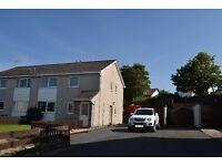 2 bedroom flat in Swan Road, Ellon, Aberdeenshire, AB41 9FQ