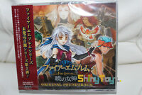 [ShinyToyz] Fire Emblem Radiant Dawn Authentic 4 CD Soundtrack