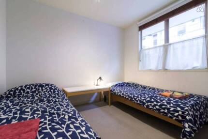 Twin Ensuite Room Friends/Couple Own Floor Bills Included!