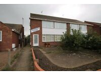 Two bedroom first floor maisonette, in Clacton on sea, Double glazing and gas heating £675.00 pcm