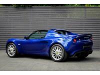 Lotus Elise S 1.8 ( 220ps )