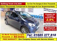 2015 - 15 - SEAT MII 1.0 I-TECH 3 DOOR HATCHBACK (GUIDE PRICE)