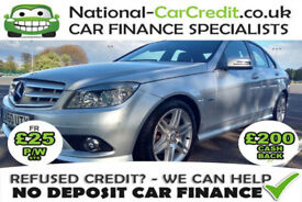Mercedes C Class 1.8 C 180 CGI BLUEEFFICIENCY Good / Bad Credit Car Finance (silver) 2010