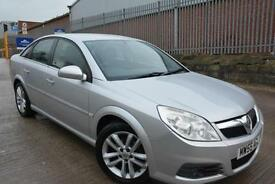 VAUXHALL VECTRA EXCLUSIV 1.8 16V 5 DOOR*LADY OWNED SINCE 2009*STUNNING CONDITION