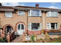 3 bedroom house in Fairway, Northampton, NN2 (3 bed) (#1143542)