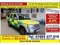 2011 - 61 - LAND ROVER DISCOVERY 3.0TDV6 AUTO RAPID RESPONSE 4X4 (GUIDE PRICE)
