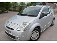 CITROEN C2 SX 1.1 3 DOOR*LOW MILEAGE*ONLY TWO LADY OWNERS FROM NEW*IDEAL 1ST CAR
