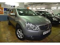 2007 Nissan Qashqai 1.5 dCi Acenta 2WD 5 Doors / FINANCE /HPI CLEAR /FSH NISSAN