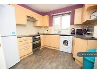2 bedroom flat in Brunel Close, Coventry, CV1 (2 bed) (#1061362)