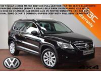 2011 Volkswagen Tiguan 2.0TDI(140ps) 4Motion Match-LEAHTER-B/TOOTH-P/SENSORS-FSH