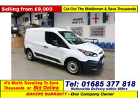2016 - 16 - FORD TRANSIT CONNECT T200 1.5TDCI VAN (GUIDE PRICE)