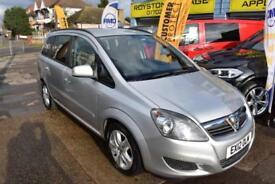 GOOD CREDIT CAR FINANCE AVAILABLE 2012 12 VAUXHALL ZAFIRA 1.7CDTi EXCLUSIV