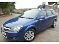 VAUXHALL ASTRA SXI 1.6 16V 5 DOOR ESTATE*LOW MILEAGE*LONG MOT*SERVICE HISTORY*