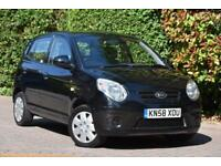 '58' Kia Picanto 1.1 ( 64bhp ) Chill 5dr A/C ONLY 32,000 MILES
