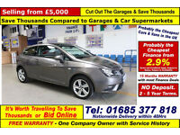2014 - 14 - SEAT IBIZA TOCA SPORT 1.4 PETROL 3 DOOR HATCHBACK (GUIDE PRICE)