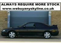 Nissan Skyline R33 GtST 1996 Unmodified / Unmolested+Service History+1 owner