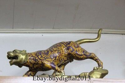 "18"" China Bronze 24K Gold Cloisonne Feng Shui Zodiac Tiger Art Statue"