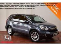 2008 Honda CR-V 2.2 i-CTDi EX-SAT NAV-REV. CAMERA-B.TOOTH-PAN ROOF-HEATED SEATS-