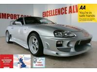 abca82f9b40f3 Used Toyota SUPRA for Sale | Gumtree