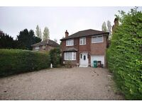 CITY ESTATES ARE ECSTATIC TO OFFER THIS STYLISH 4 BEDROOM DETACHED HOUSE LOCATED IN WOLLATON!!