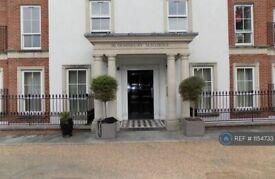 2 bedroom flat in Widmore Road, London, BR1 (2 bed) (#1154733)