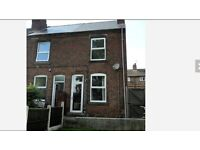 2 Bedroom end terrace house to rent Ilkeston