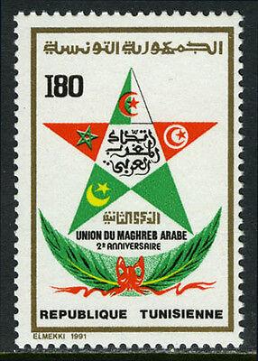 Tunisia 989, MNH. Maghreb Arab Union, 2nd anniv. Emblem, Star, 1991
