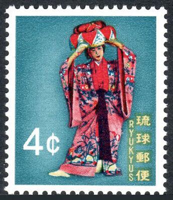 Ryukyu 220, MNH. Dancer, 1971