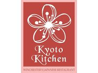 Part-time/Casual Waiting Staff