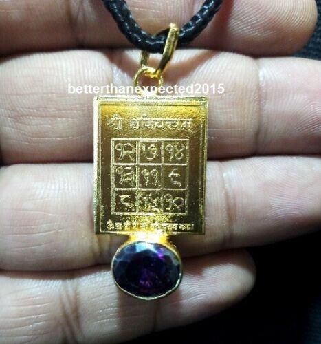Very Rare Shani Dosha Yantra Pendant with Blue Sapphire Stone 5 Ratti, or 480 mg