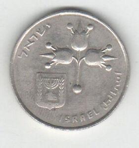 ISRAELE-1-LIRAH-1967SPL-FDC-KM-37-israel-mrm