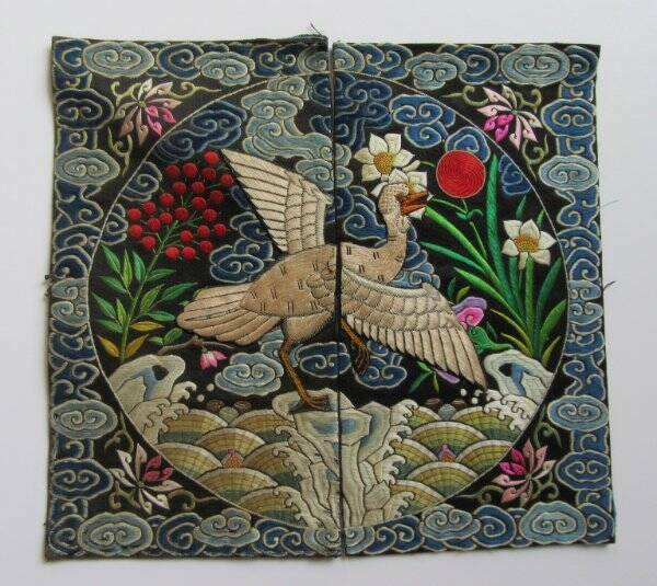 Antique Chinese Silk Embroidery Civilian Rank Badge