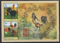 Nuova Zelanda Zealand 2005 Bf 194 Anno Del Gallo Mnh -  - ebay.it