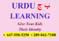 URDU TEACHER FOR KIDS