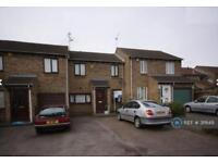 2 bedroom house in Hawkedon Way, Reading, RG6 (2 bed)