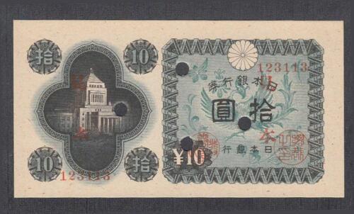 Japan 10 Yen Specimen Banknote P-87s2 ND 1946 UNC
