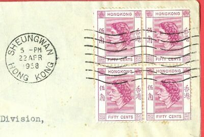 Hong Kong  QE 50c Block of 4 used on SHEUNGWAN Roller cancel cover to USA 1958