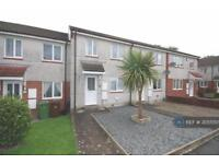 2 bedroom house in Cayley Way, Plymouth, PL5 (2 bed)