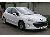 RECONDITIONED PEUGEOT 8FS ENGINE 1.4 PETROL PEUGEOT 308 EP3 207 / 307