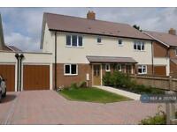 3 bedroom house in Bedgrove, Aylesbury, HP21 (3 bed)