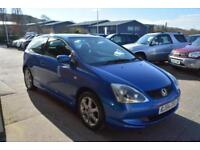 2004 HONDA CIVIC 1.6 i VTEC SE Auto [16 in Alloy]