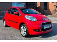 2009 Citroen C1 1.0 VTR 3dr / Service History / £20 Road Tax / 2 Owners From New