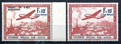 BES IIWK FRANKREICH III/IV, V/IV ** POSTFRISCH ABARTEN 200€(C0296