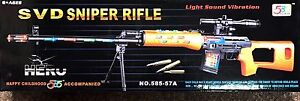 Kids Children Toy Sniper Rifle Camouflage With Lights And Sound And Vibration Uk